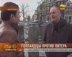Onno op Russische tv (opname 3-4-2012)